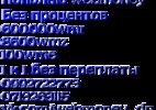 Пополним вебмани без процентов Донецк